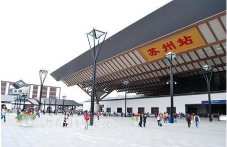 上海到长治火车