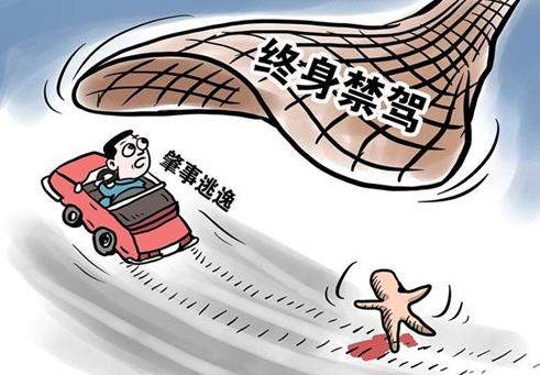 广西公布终生禁驾名单1
