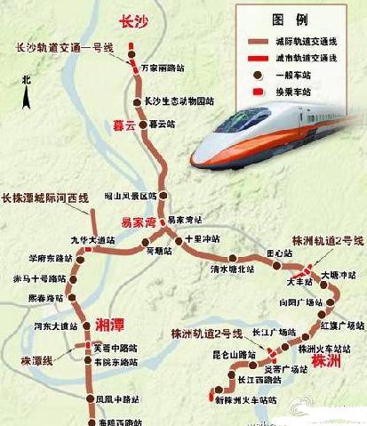 长株潭城际铁路线路图