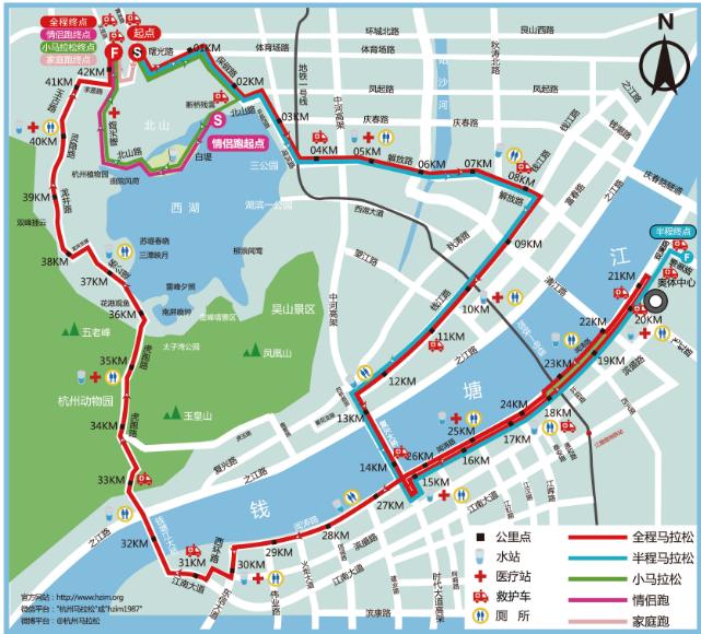 016年11月杭州马拉松路线图图片