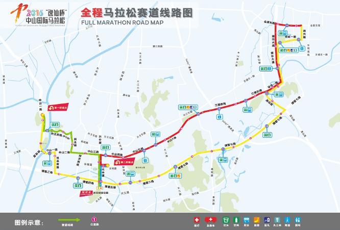 2016中山国际马拉松赛路线图图片