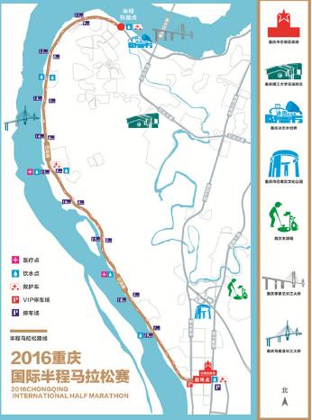 2016重庆半程马拉松赛线路图图片