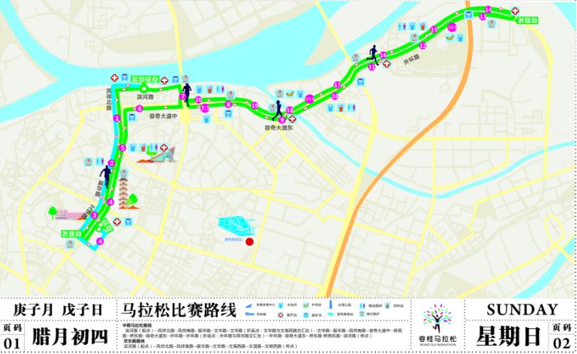 2017容桂半程马拉松路线图图片