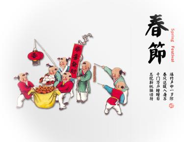 微信群新年祝福语20171