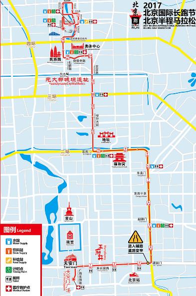 2017年北京马拉松长跑节线路图图片