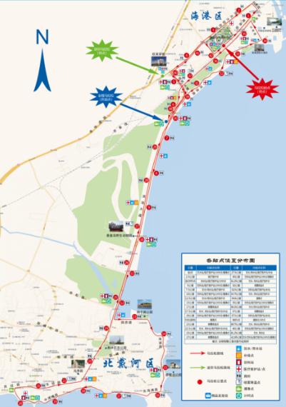 2017秦皇岛马拉松全程路线图图片