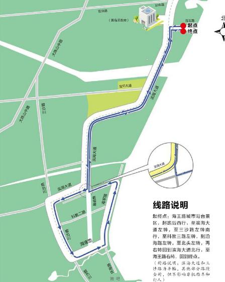 2017.5.29青岛西海岸马拉松线路图片