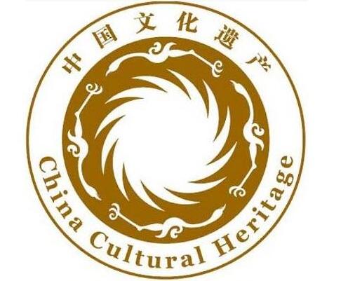 2017年中国文化遗产日主题是什么1