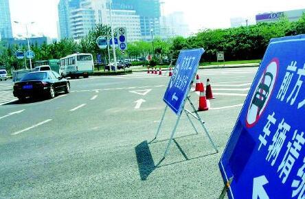 2017年8月26日哈尔滨马拉松封路安排1