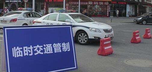 2017年8月26日哈尔滨马拉松交通管制通知