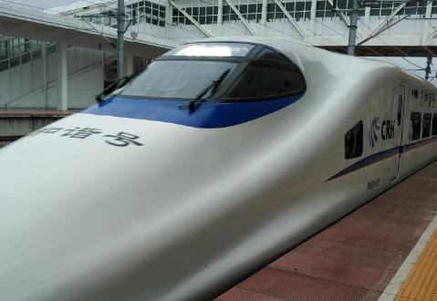 2018年7月11日台风火车停运安排1
