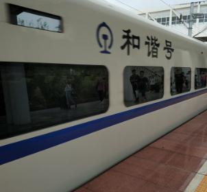 武汉高铁停运消息1