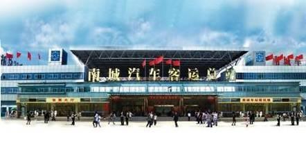 东莞汽车站_东莞汽车站总站