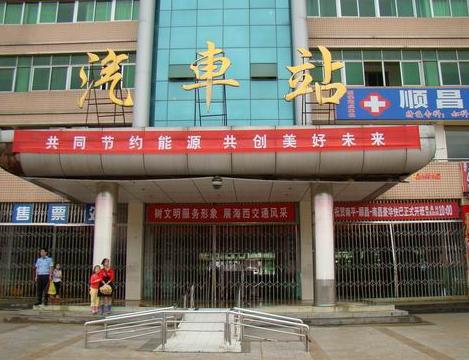 南平市顺昌洋口汽车站
