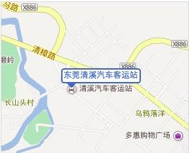 清溪汽车站