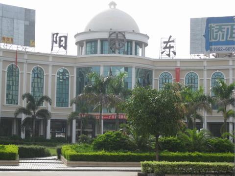 阳东汽车站