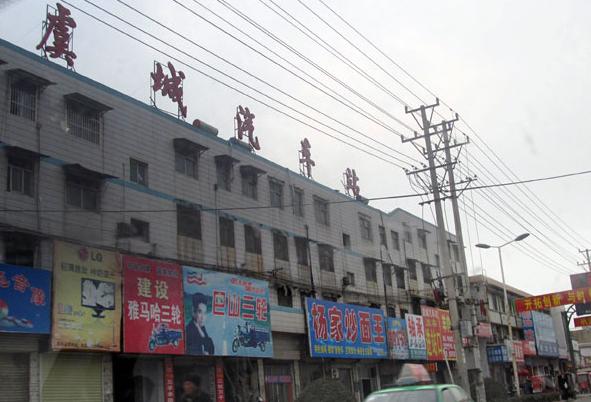 郑州客运总站_商丘汽车站官网_商丘长途汽车站网上订票–客运站