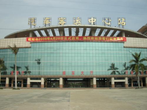 汕头汽车中心站
