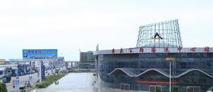 安庆市迎江公用型客车站