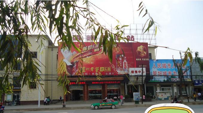 庆阳西峰汽车西站