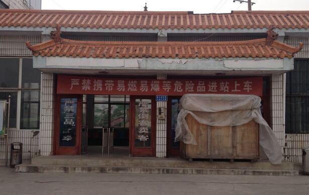 阜阳九龙客运站