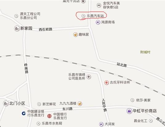 乐昌汽车站