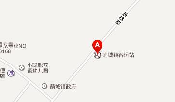 长治县荫城镇客运站