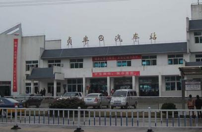 青龙汽车站|青龙长途汽车站|青龙汽车站时刻表–