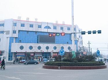 河津客运站