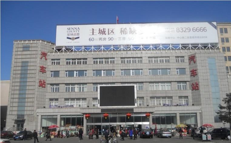 绛县横水汽车站