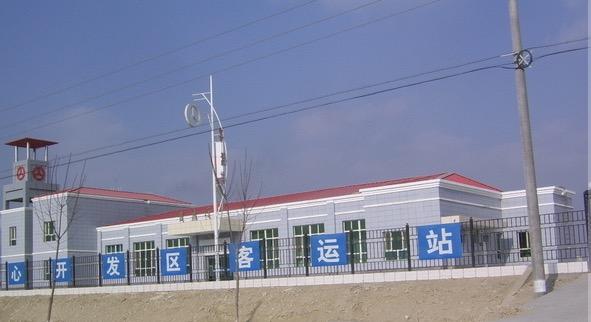 库尔勒市客运中心开发区客运站