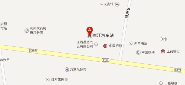 南康唐江汽车站