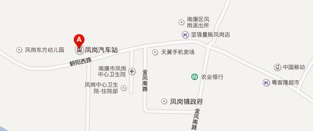 南康凤岗汽车站
