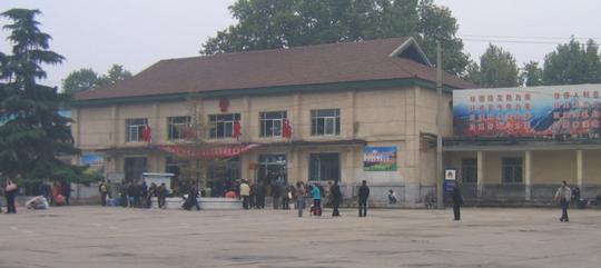 韩城长途汽车站