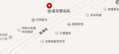 耿马县孟定客运站