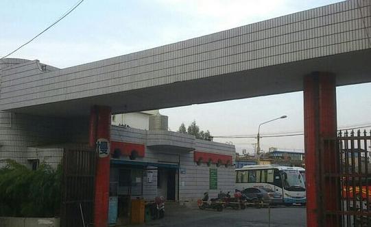 东川客运站