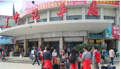 汉中快速客运汽车站_汉中快速客运汽车站时刻表