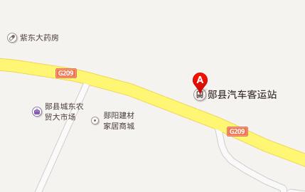 郧县汽车客运站