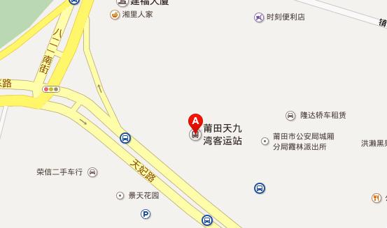 厦门市鑫鹏达汽车服务站