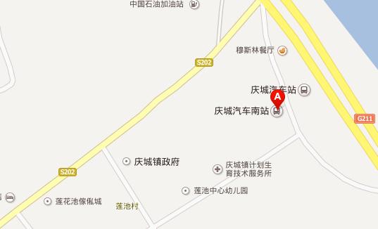 庆城汽车南站