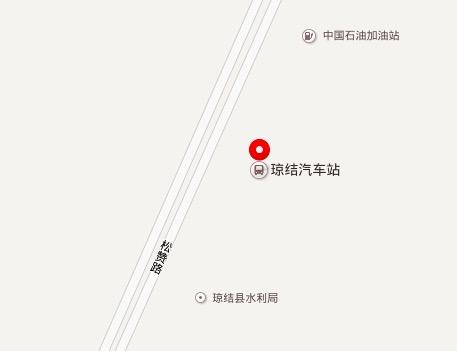 西藏琼结汽车站
