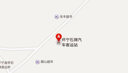 安庆市怀宁石牌汽车站