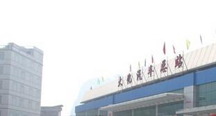 河池市大化县汽车总站