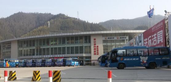 黄山风景区汽车客运站图片