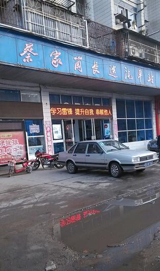 淮南蔡家岗汽车站