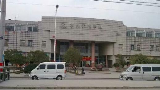 平阳水头汽车站