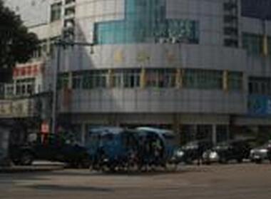 上林汽车站