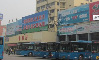 三江河东汽车站