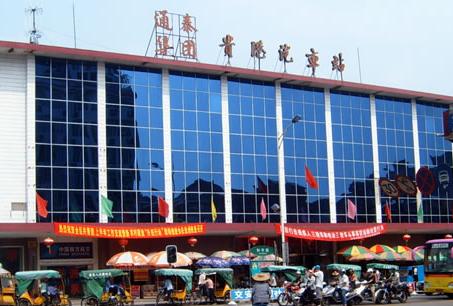 贵港汽车总站