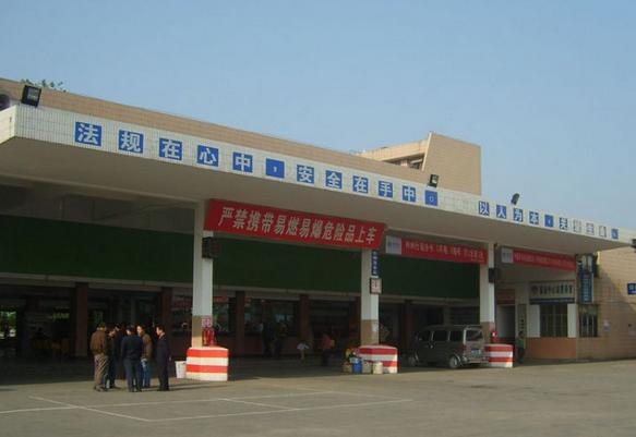 玉林长途汽车站